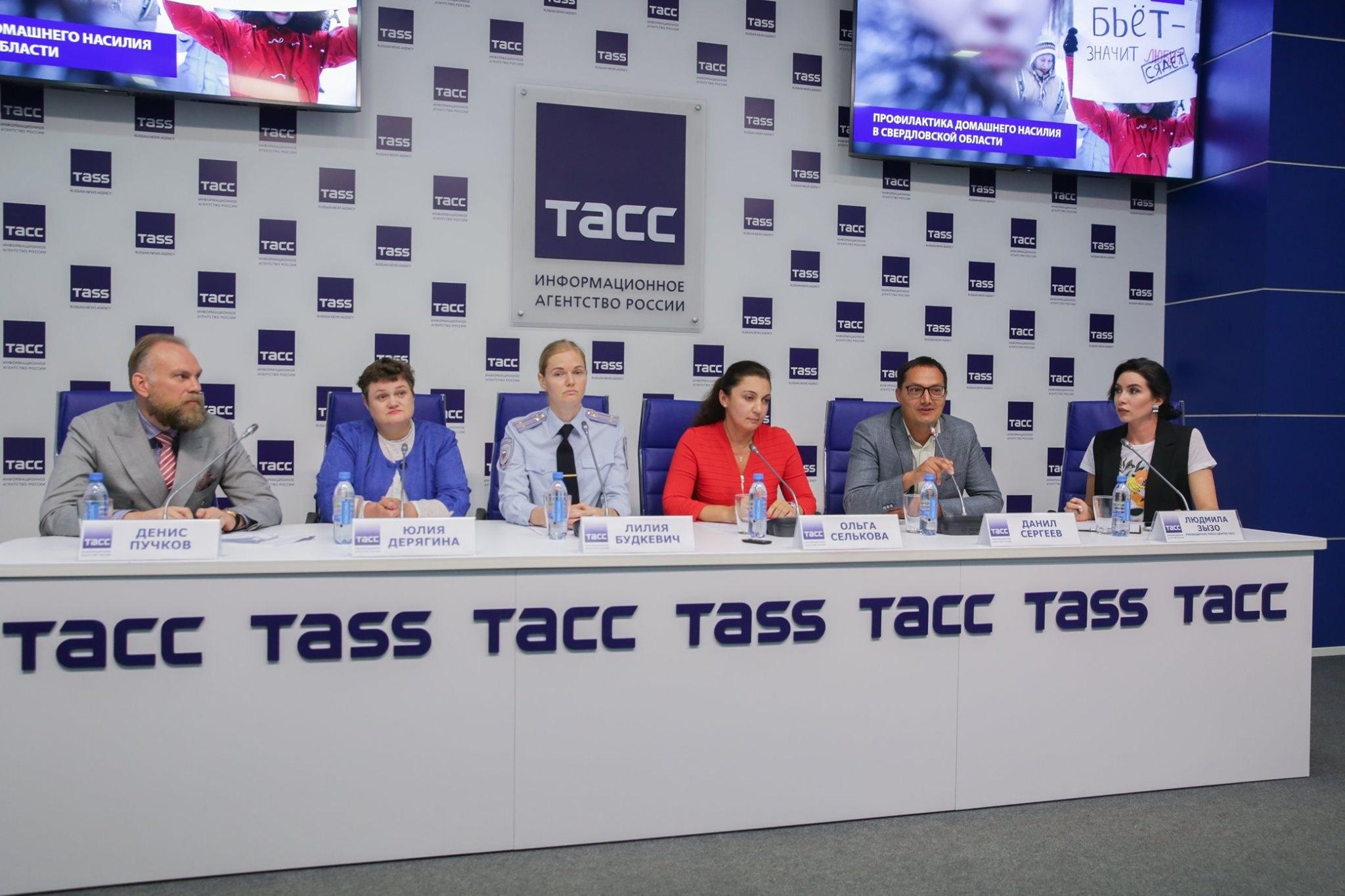 Фото: ТАСС/Иван Новиков