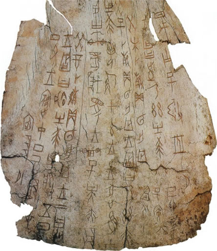 Chinese Oracle Bone Inscriptions