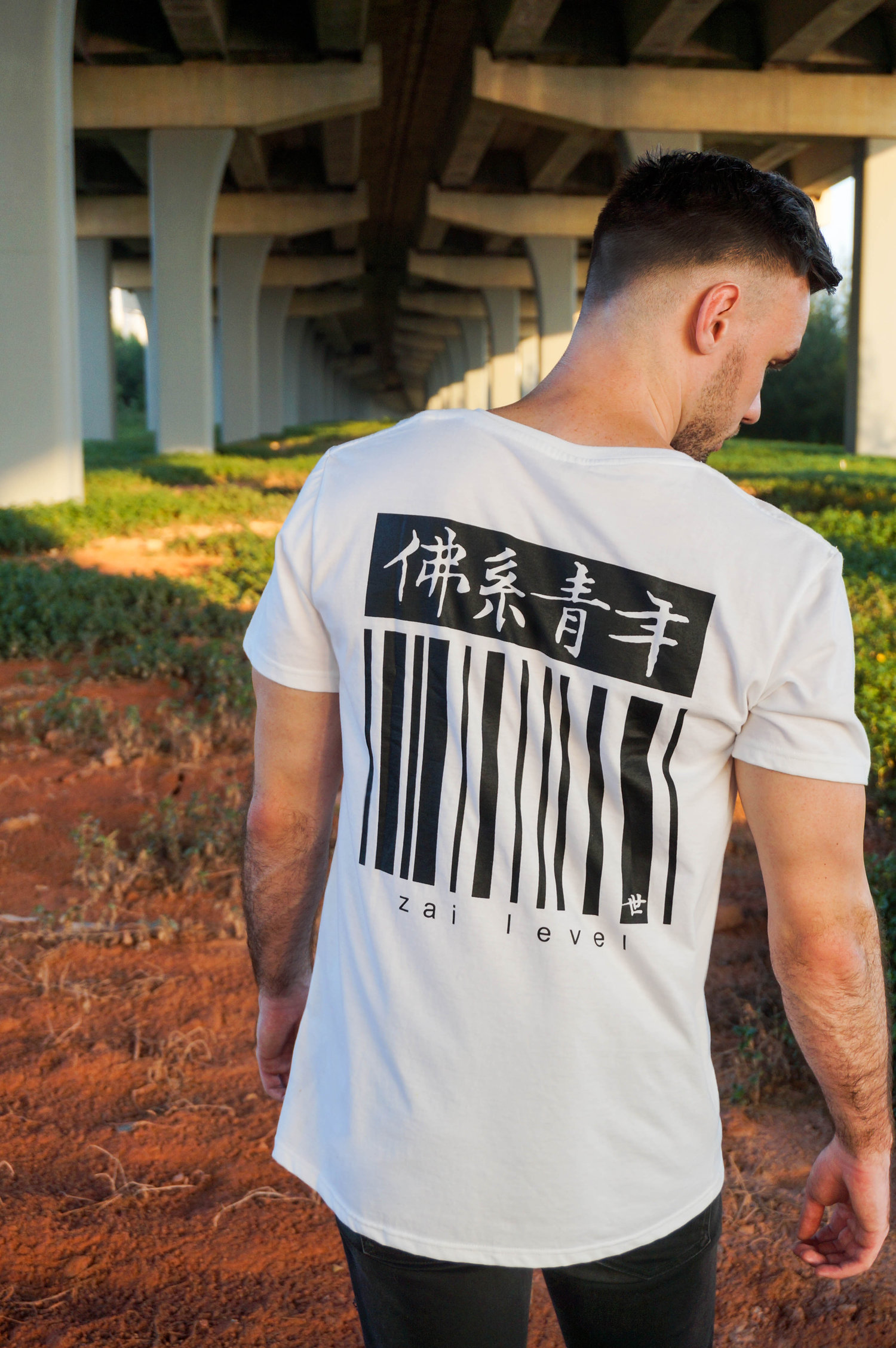 chinese-character-tshirt-scanme