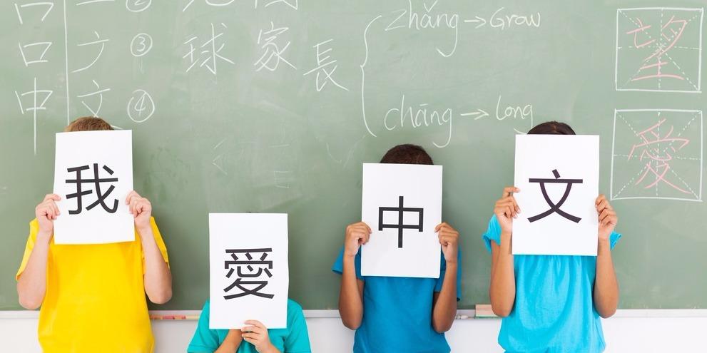 chinese-characters-learn.jpg
