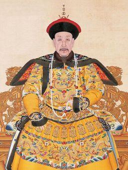 chinese-yellow-emperor