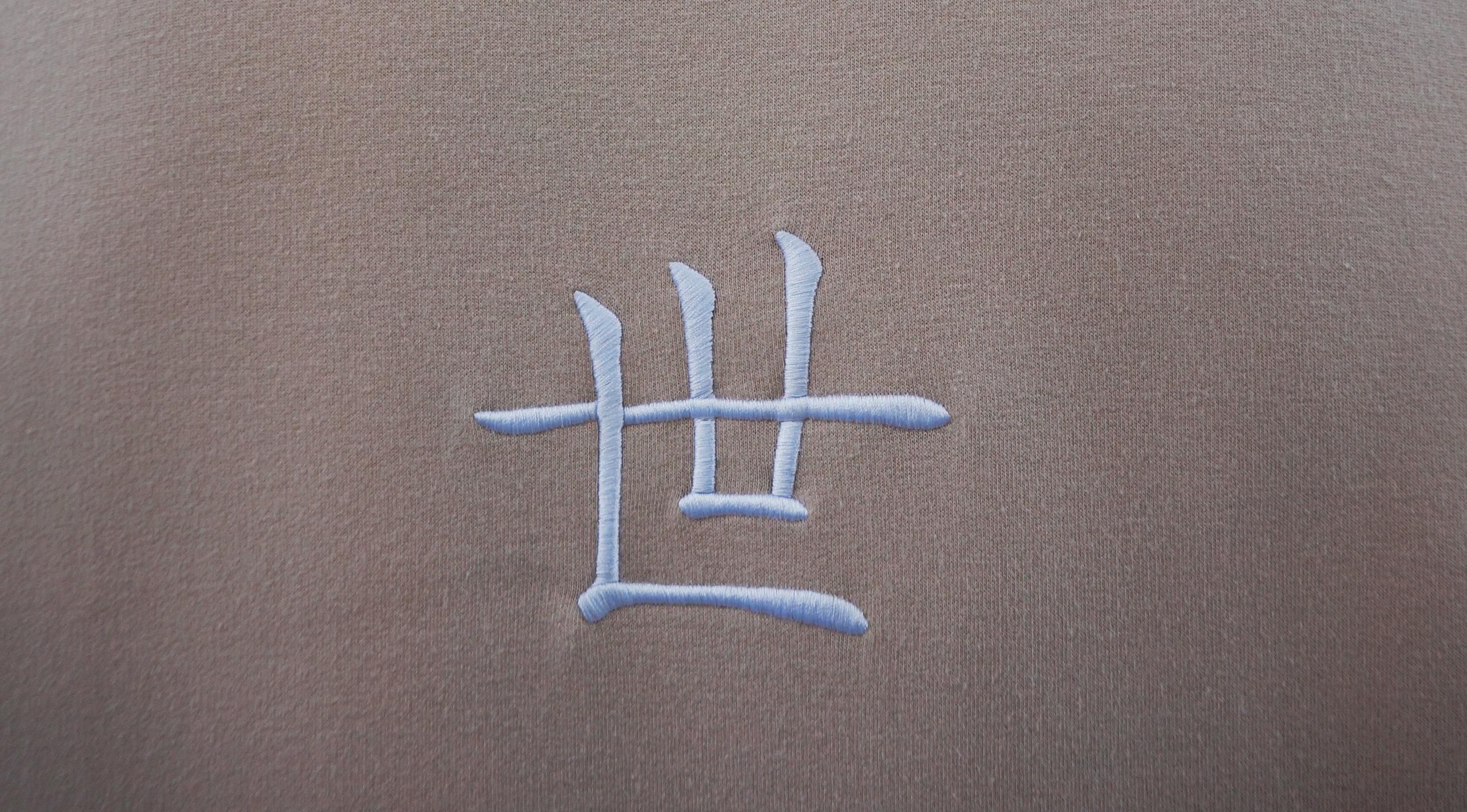 zai-level-fabric