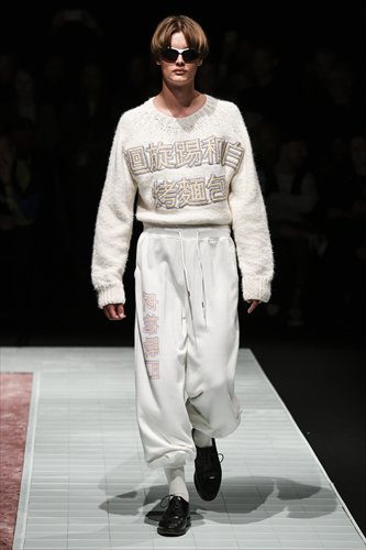 Chinese-character-spring-summer-collection.jpg