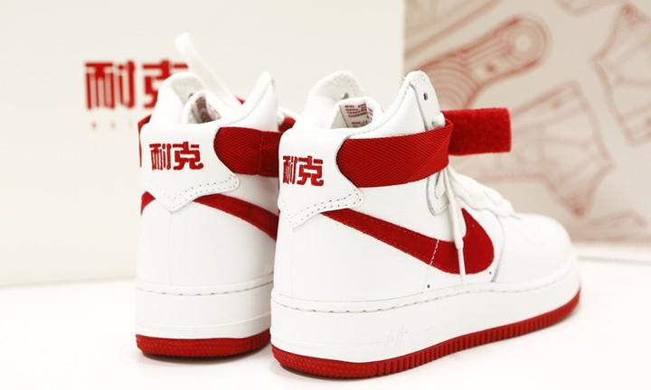 "Nike Air Force 1 High ""NAI KE"" exclusive to China"