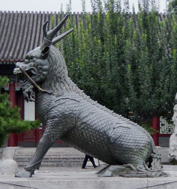 Chinese-Qilin.jpg