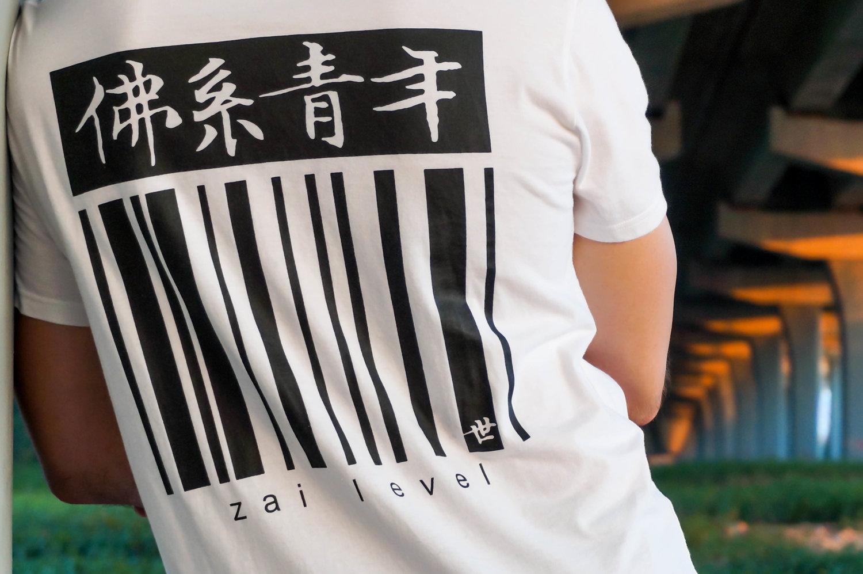 Chinese Character — Blog — Chinese Character Clothing Brand - Zai