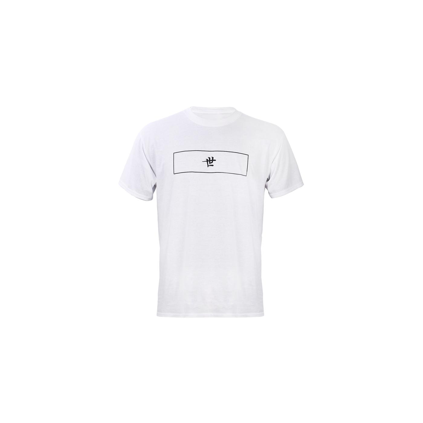 Chinese T-shirt ScanMe3.jpg