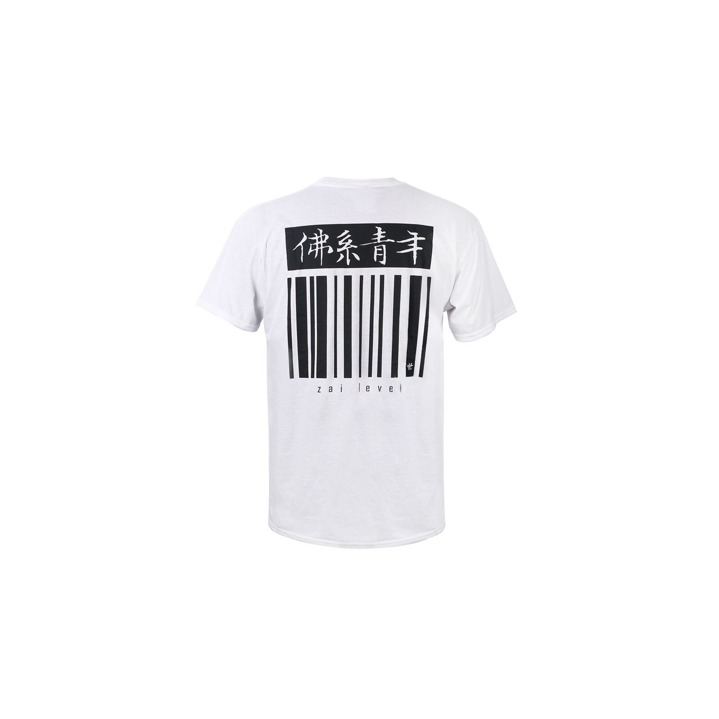 Chinese T-shirt ScanMe Back.jpg