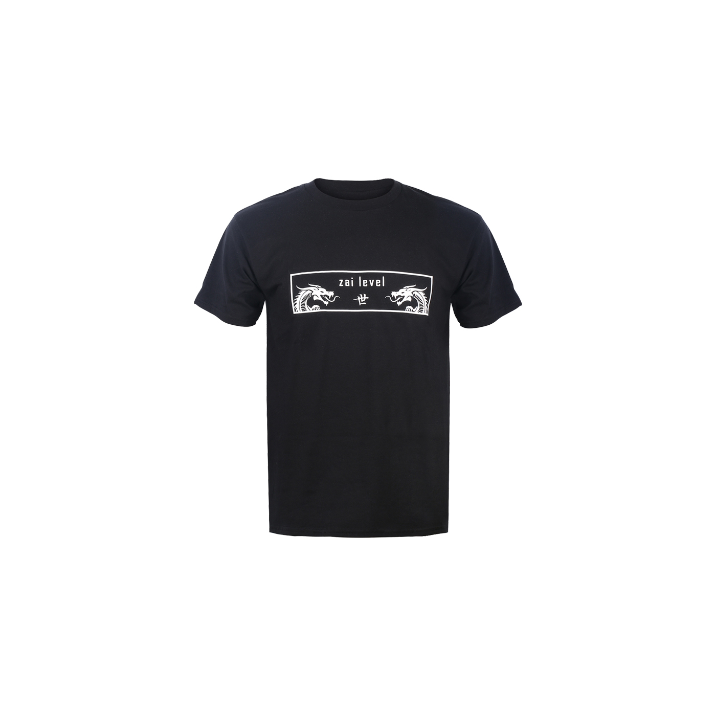 Chinese T-shirt Dragon Front.jpg