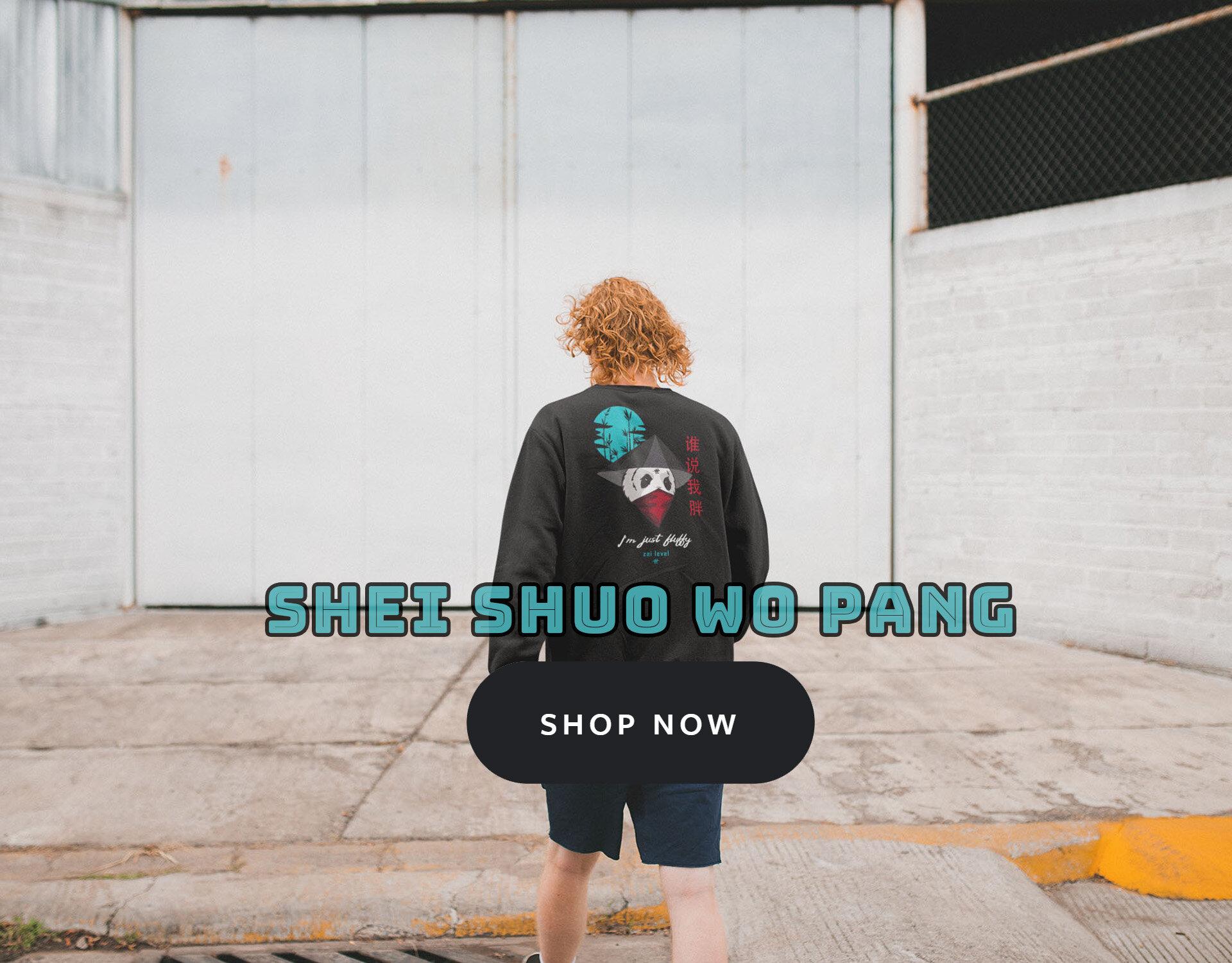 sheishuowopang-collection3.jpg