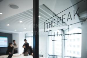 Corporate-Office-Photographer-HK-15.jpg