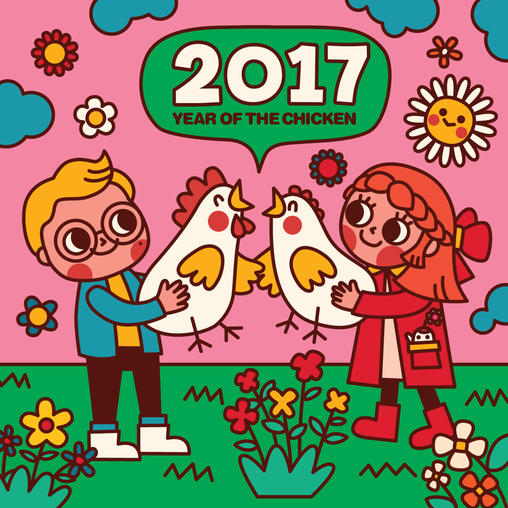 2017-New-year_UijungKim_1000.png