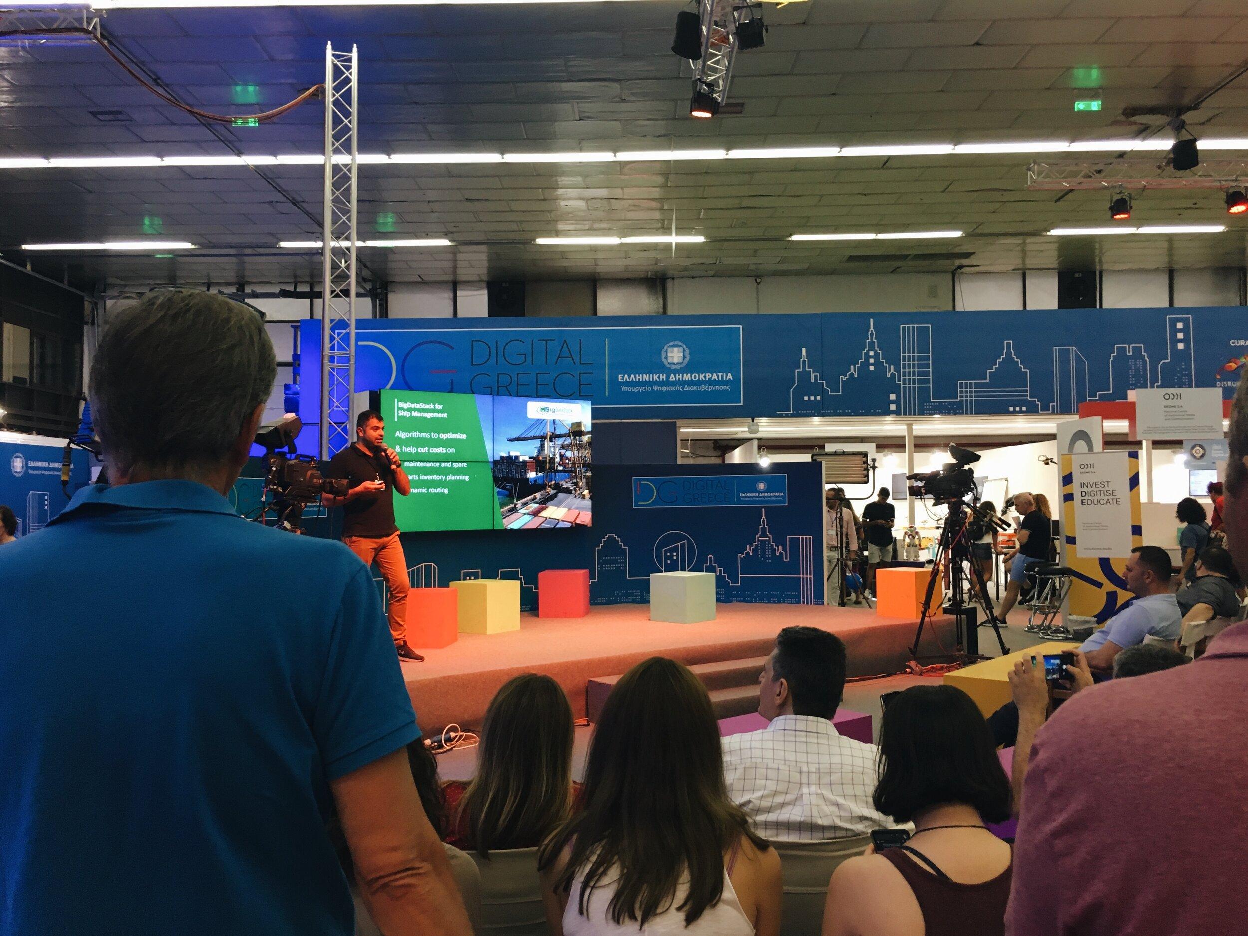 digital-greece-pavilion-stage-2019.JPG