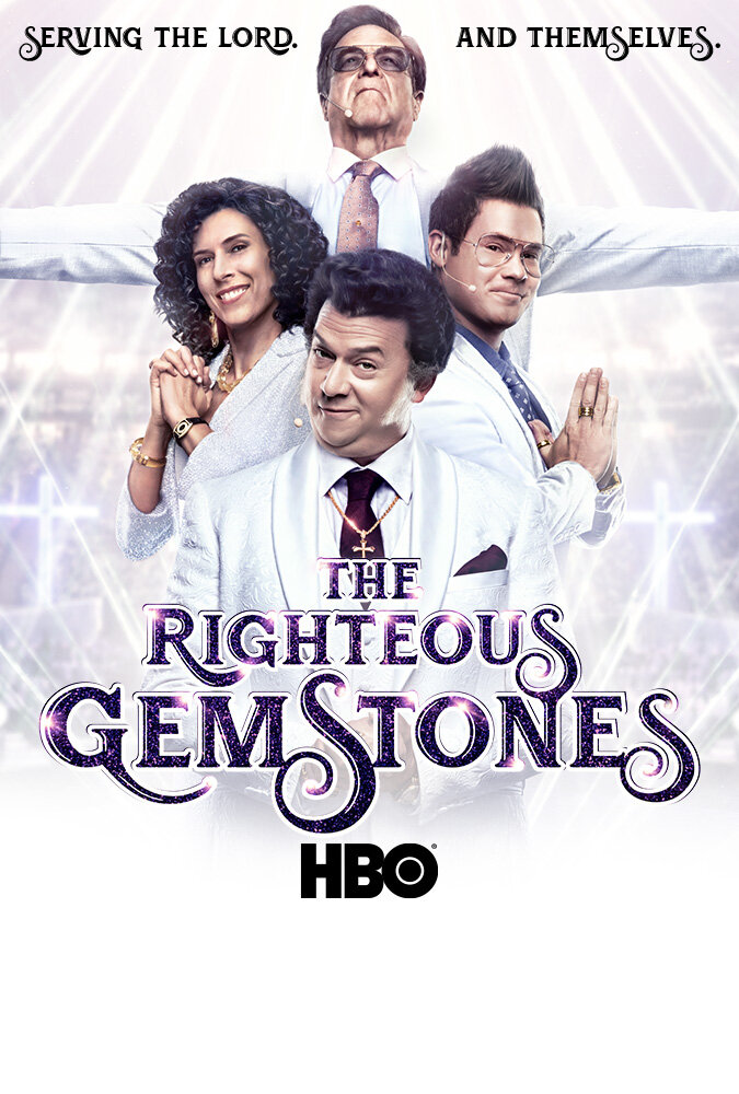 The Righteous Gemstones.jpg
