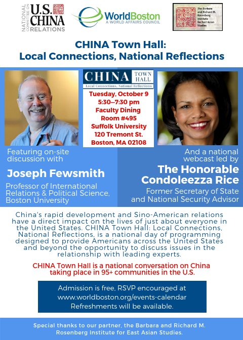 China Town Hall Flyer website image.png