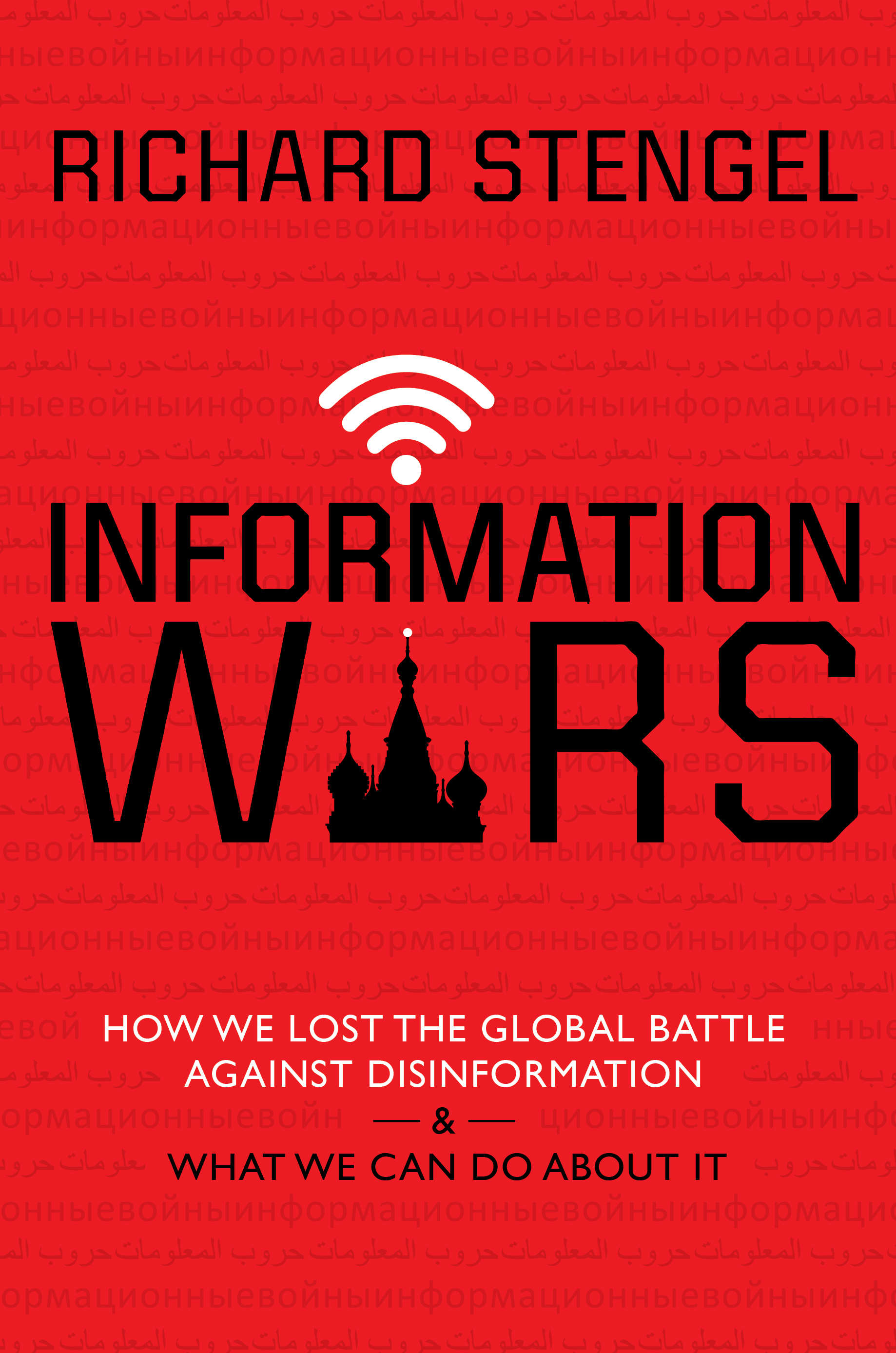 Information Wars by Richard Stengel.jpg