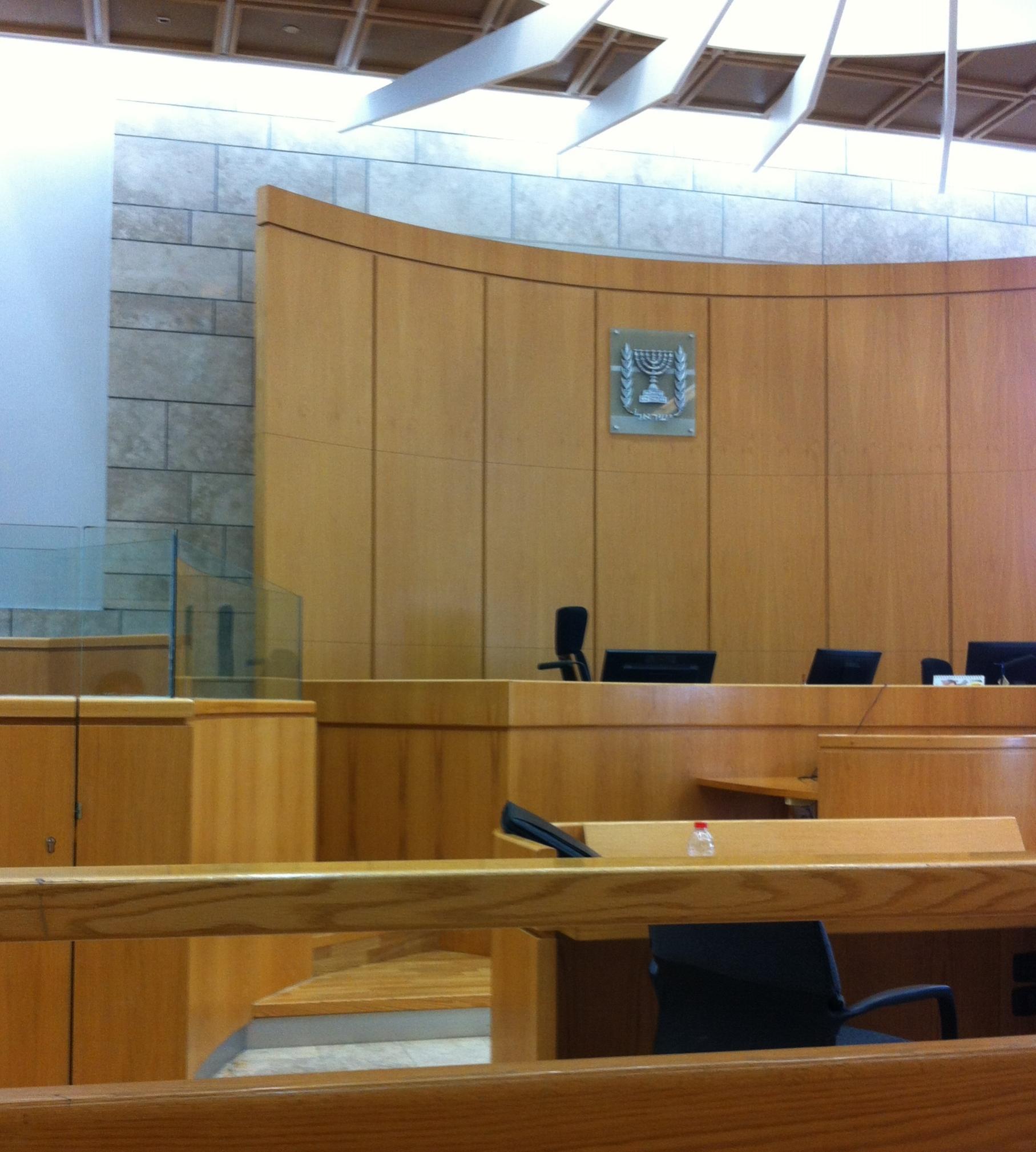 Court house, Nazareth, Israel, August 2018.