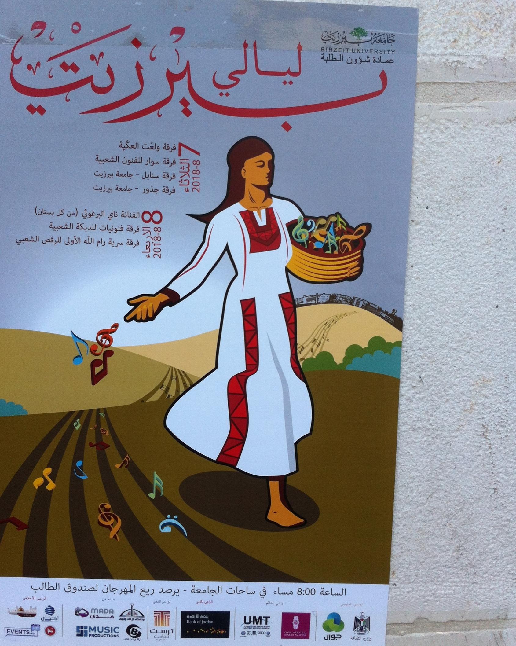 Ramallah, Palestine, August 2018