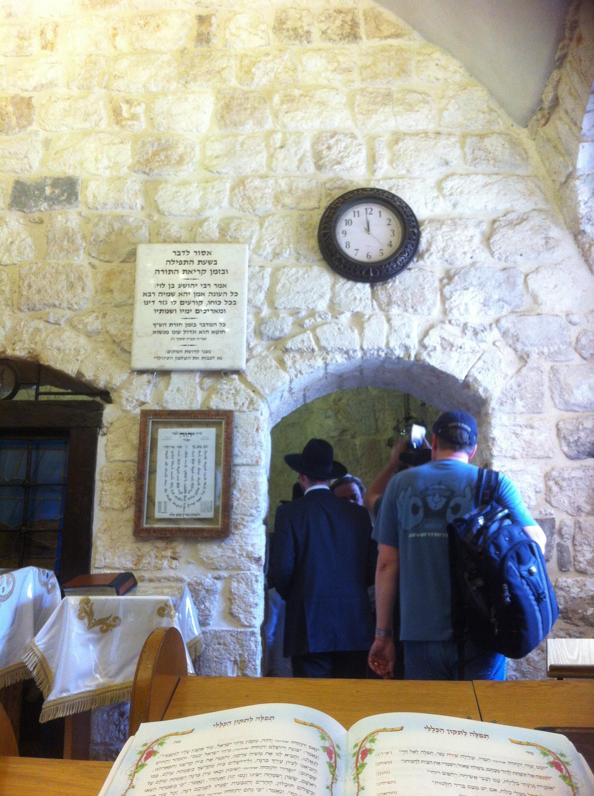 Jerusalem April 2017, reading from David