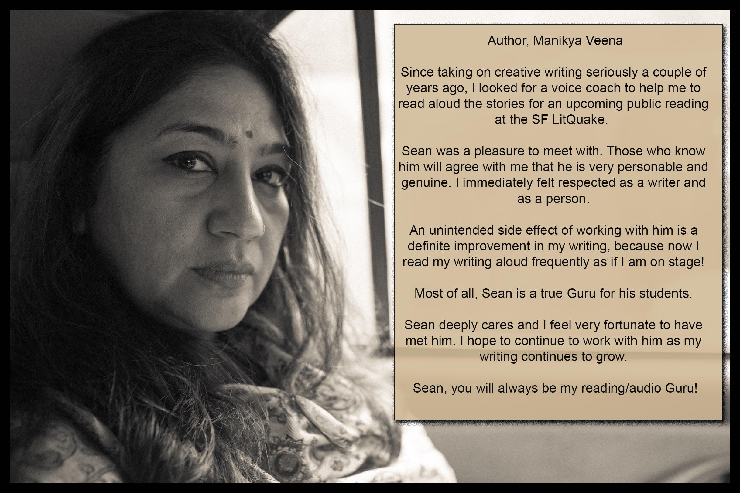 Manikya Veena-min.jpg