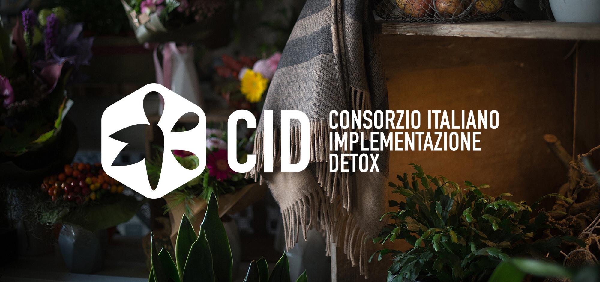 CID_banner.jpg