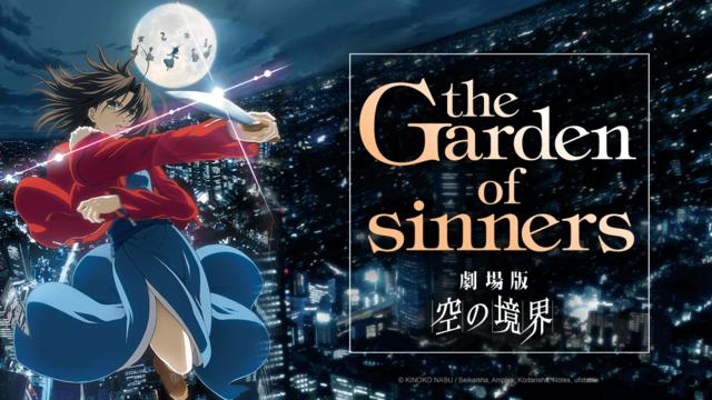 Garden of Sinners.png