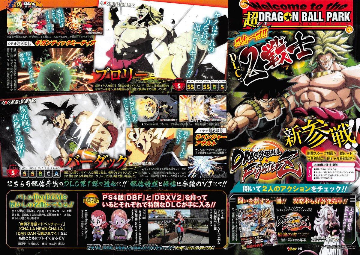 Dragon Ball FighterZ Broly and Bardock DLC.jpg