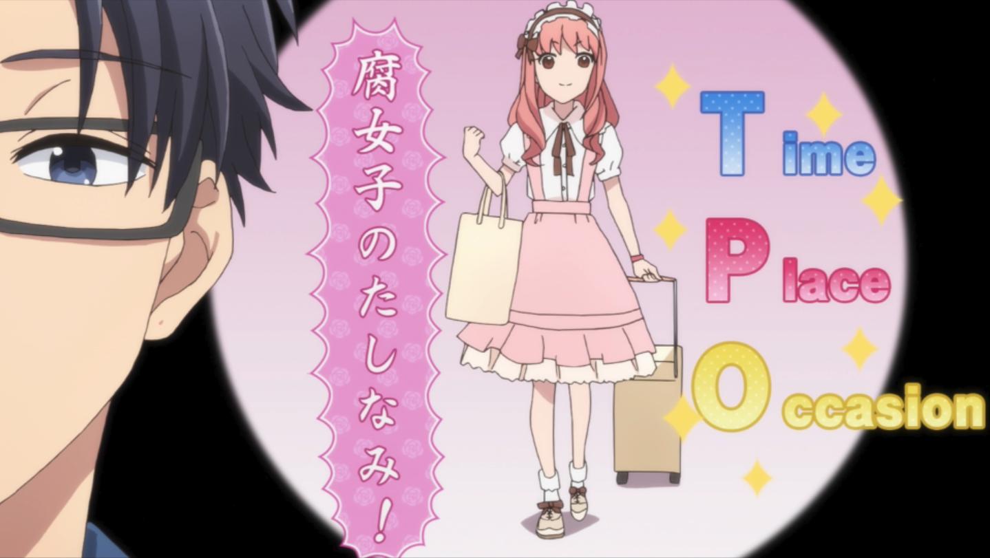 Wotakoi: Love is Hard for Otaku Episode 9 IMAGE 1