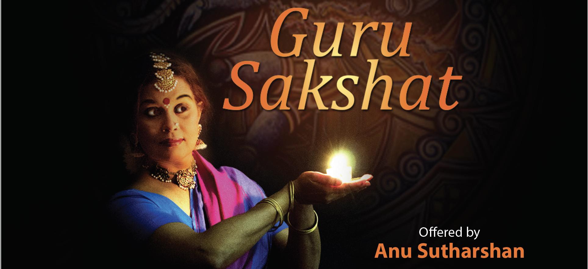 Guru Sakshat