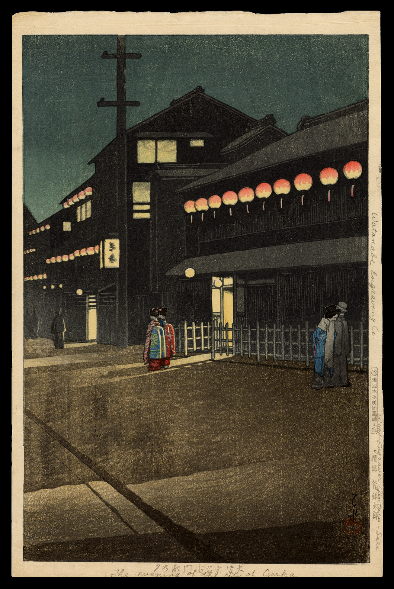 archive - Collecting Japanese Prints