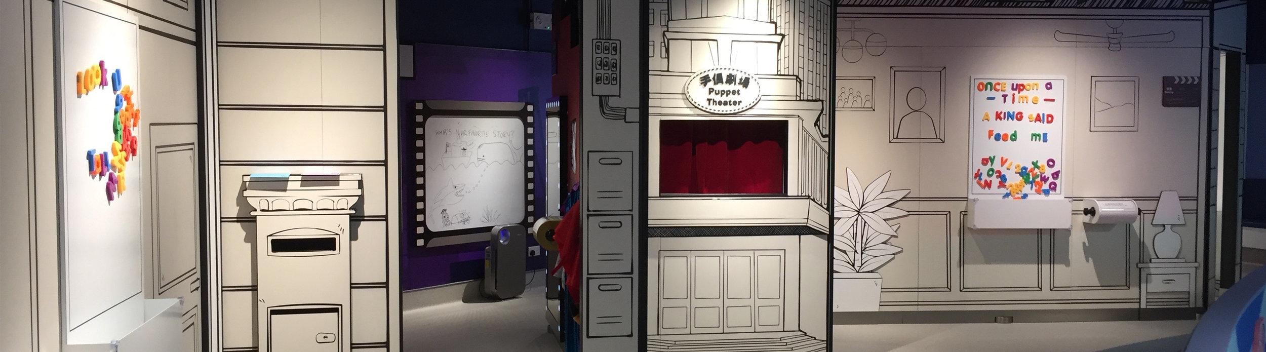 Banner-storystage.jpg