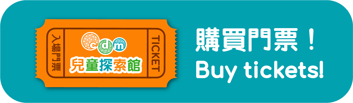 Buyticket-07.png