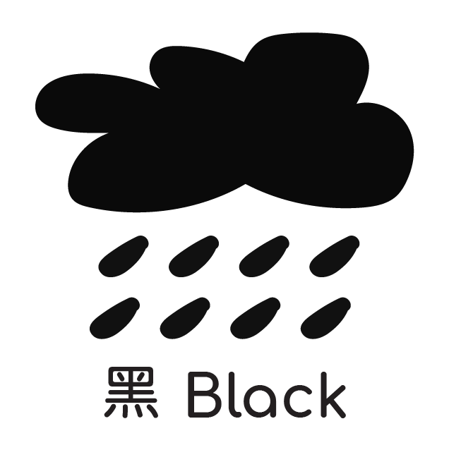 weahter-black.png
