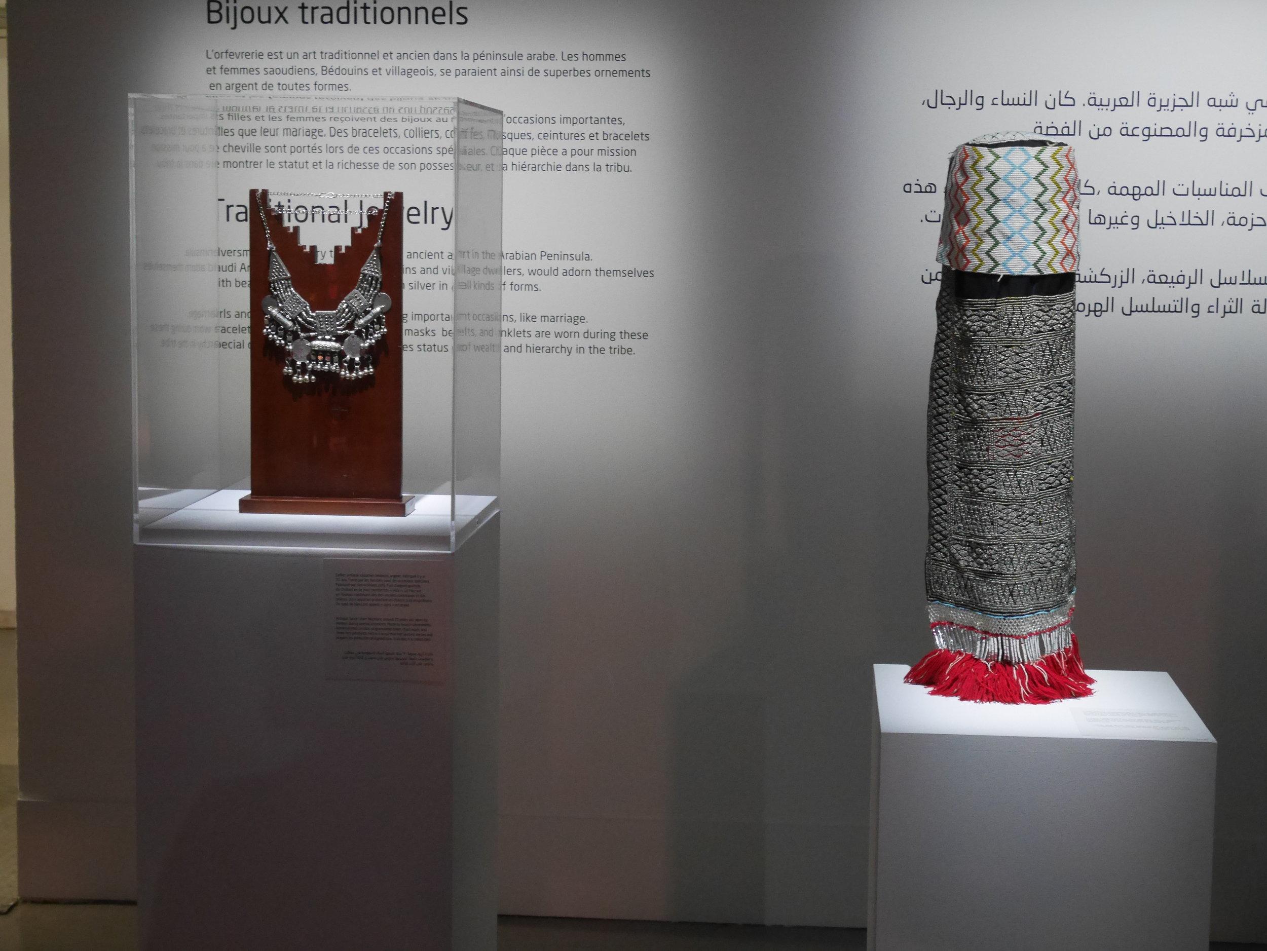 bon-plan-exposition-journees-culturelles-saoudiennes-palais-tokyo-elisa-les-bons-tuyaux-2.JPG