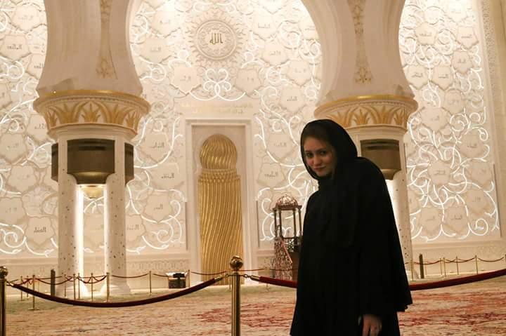 United Arab Emirates#24 - 2016