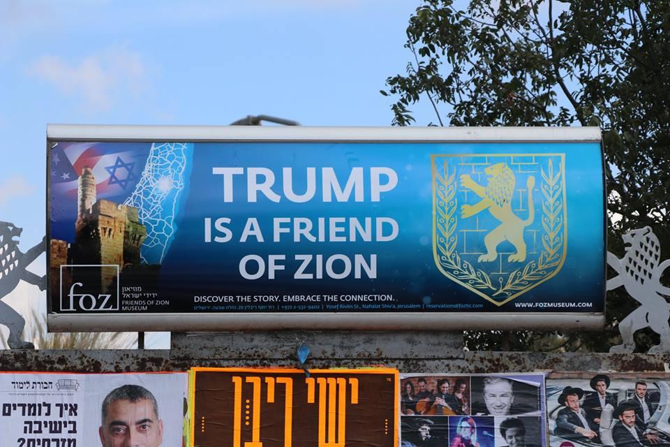 Israel#9 - 1999, 2017, 2018