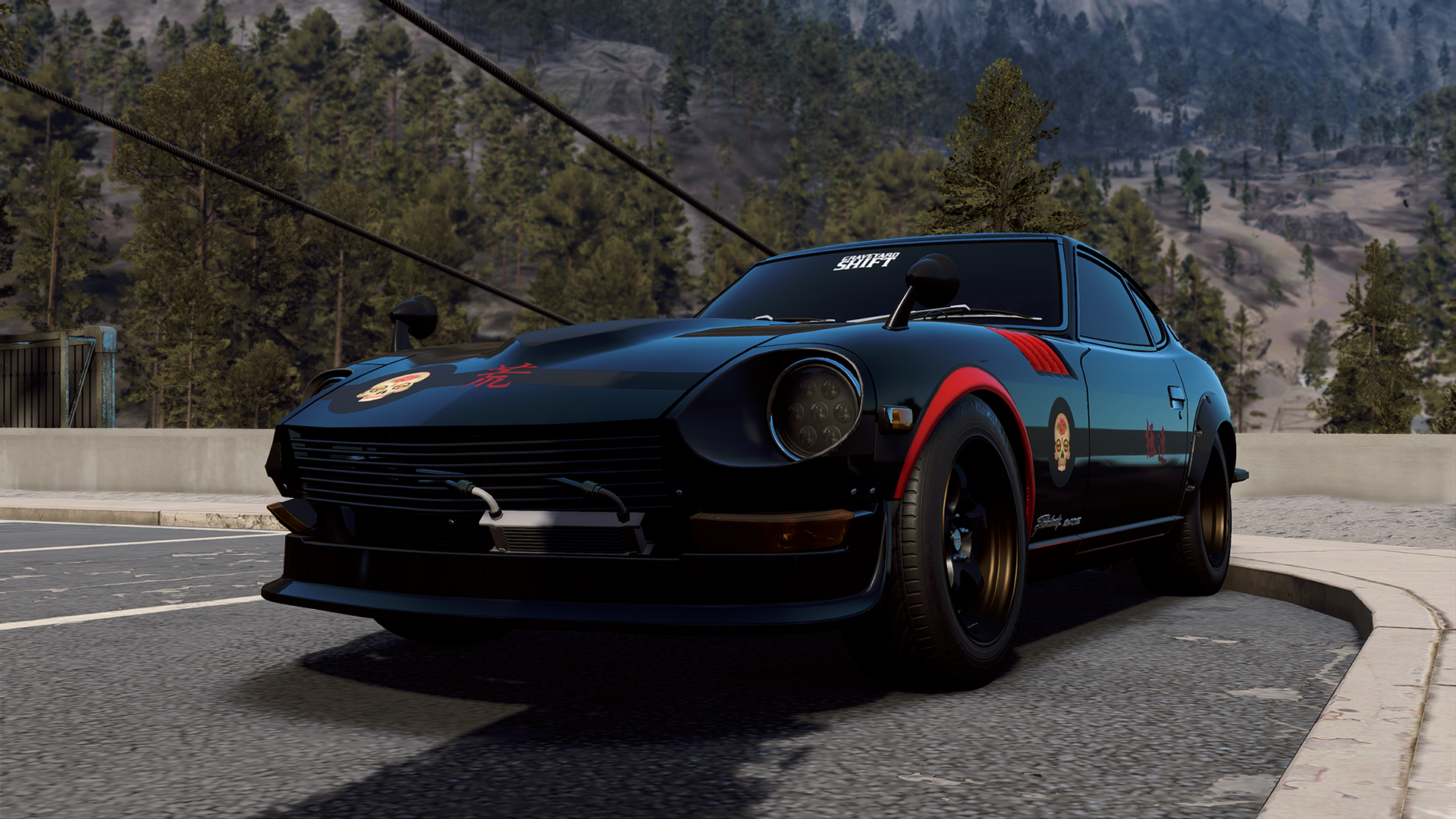 NFSfairlady.png