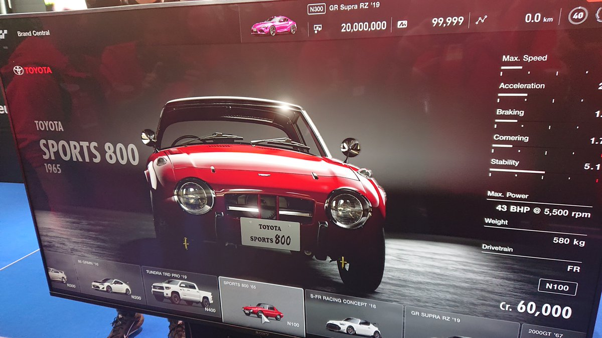 GTSport_Leak3.jpg