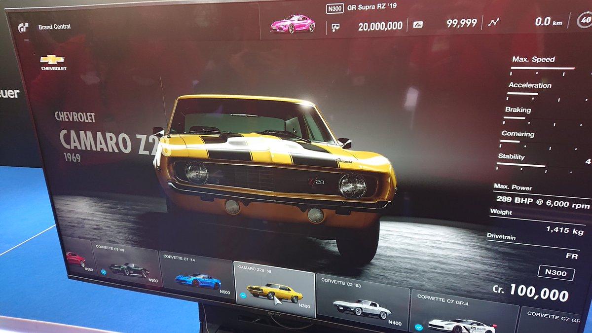 GTSport_Leak1.jpg
