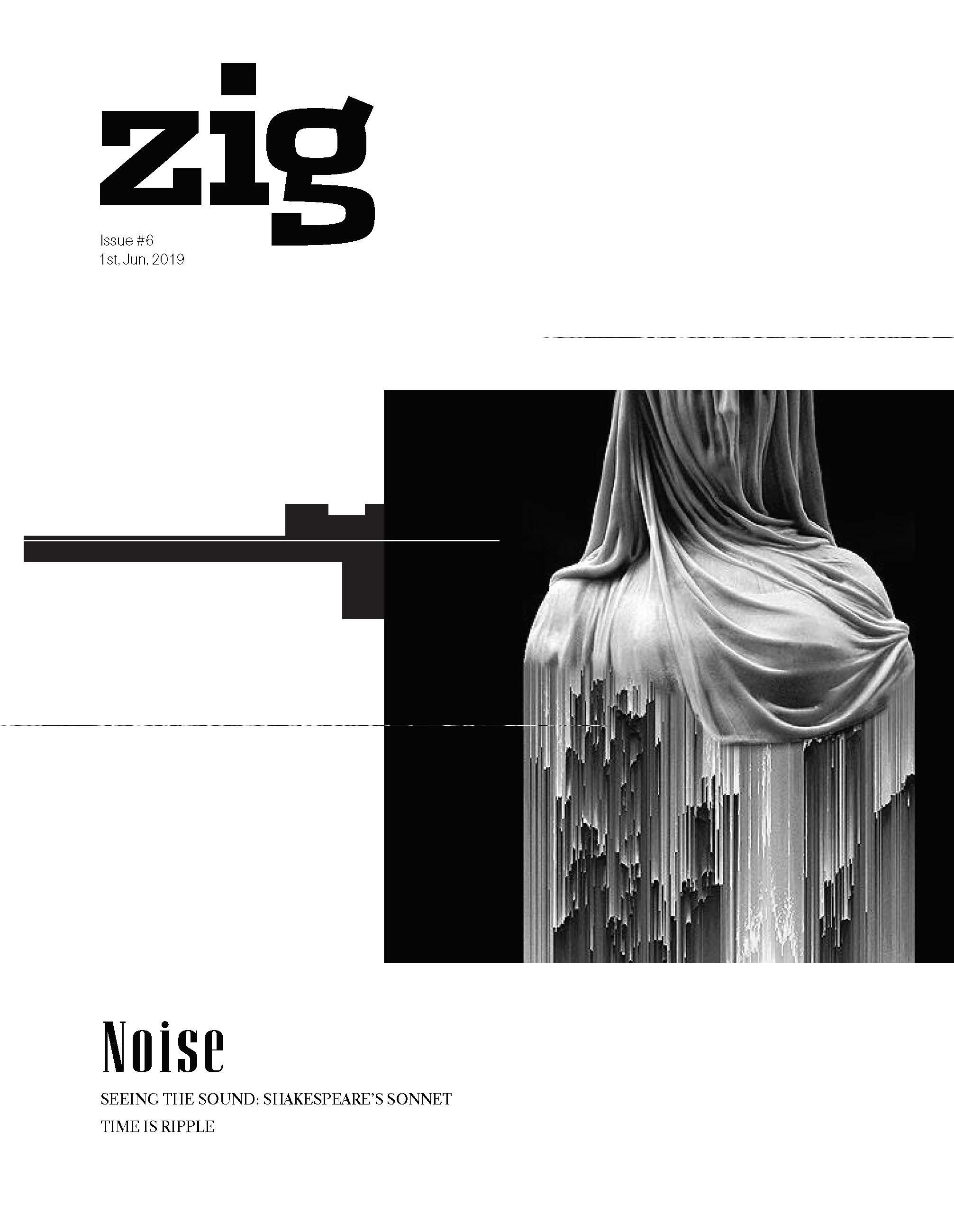XinAn_Magazine_PDF_S18_Page_03.jpg