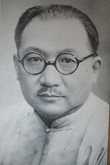 Financier, banker, and politician H.H. Kung (Kong Xiangxi 1881-1967). Brother-in-law to Sun Yat-sen and Chiang Kai-shek.