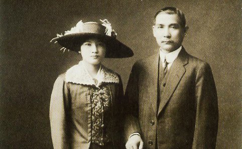 Wedding photo of Song Qingling (born 1893) and Sun Yat-sen (born 1866). The marriage took place in Japan on October 25, 1915