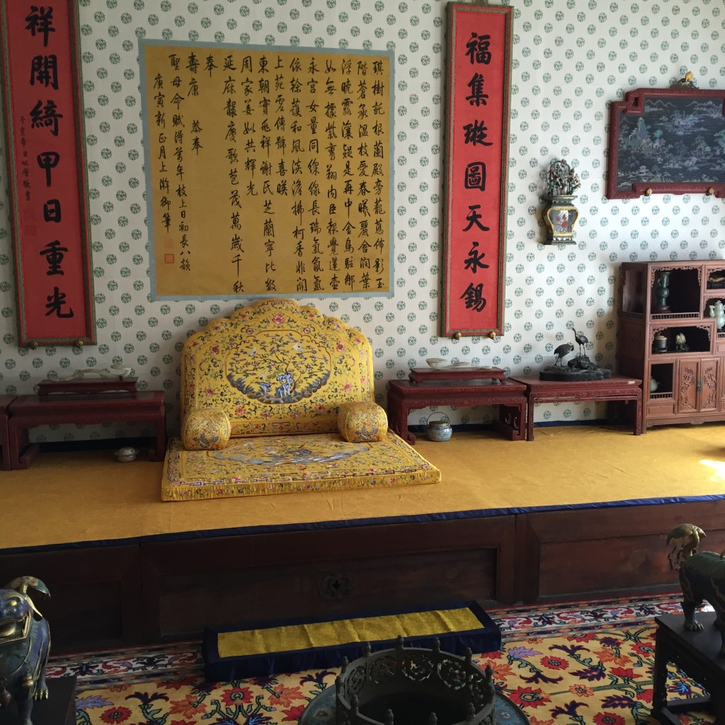 Interior of Shoukang Hall. Residence of the Empress Dowager Chongqing in the 18th century.