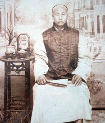 Huo Yuanjia photograph