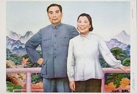 Zhou Enlai marriage.png