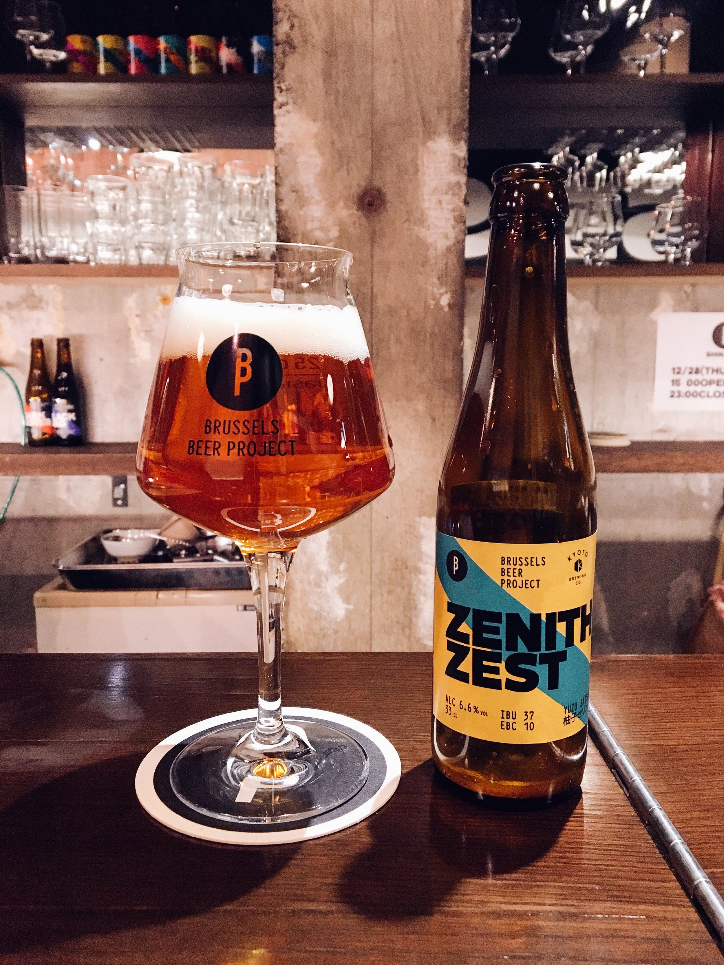 The Booze Hags - Drinking in Japan16.jpg