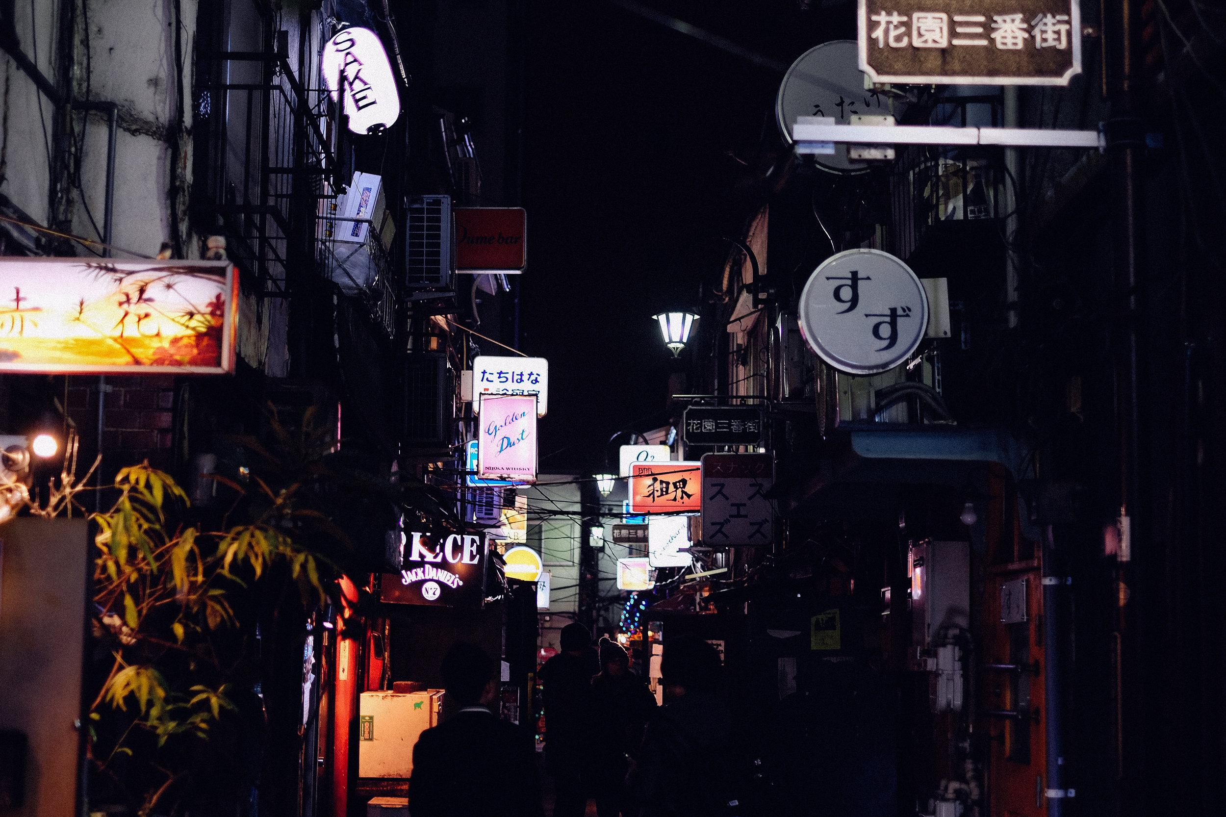 The Booze Hags - Drinking in Japan10.jpg