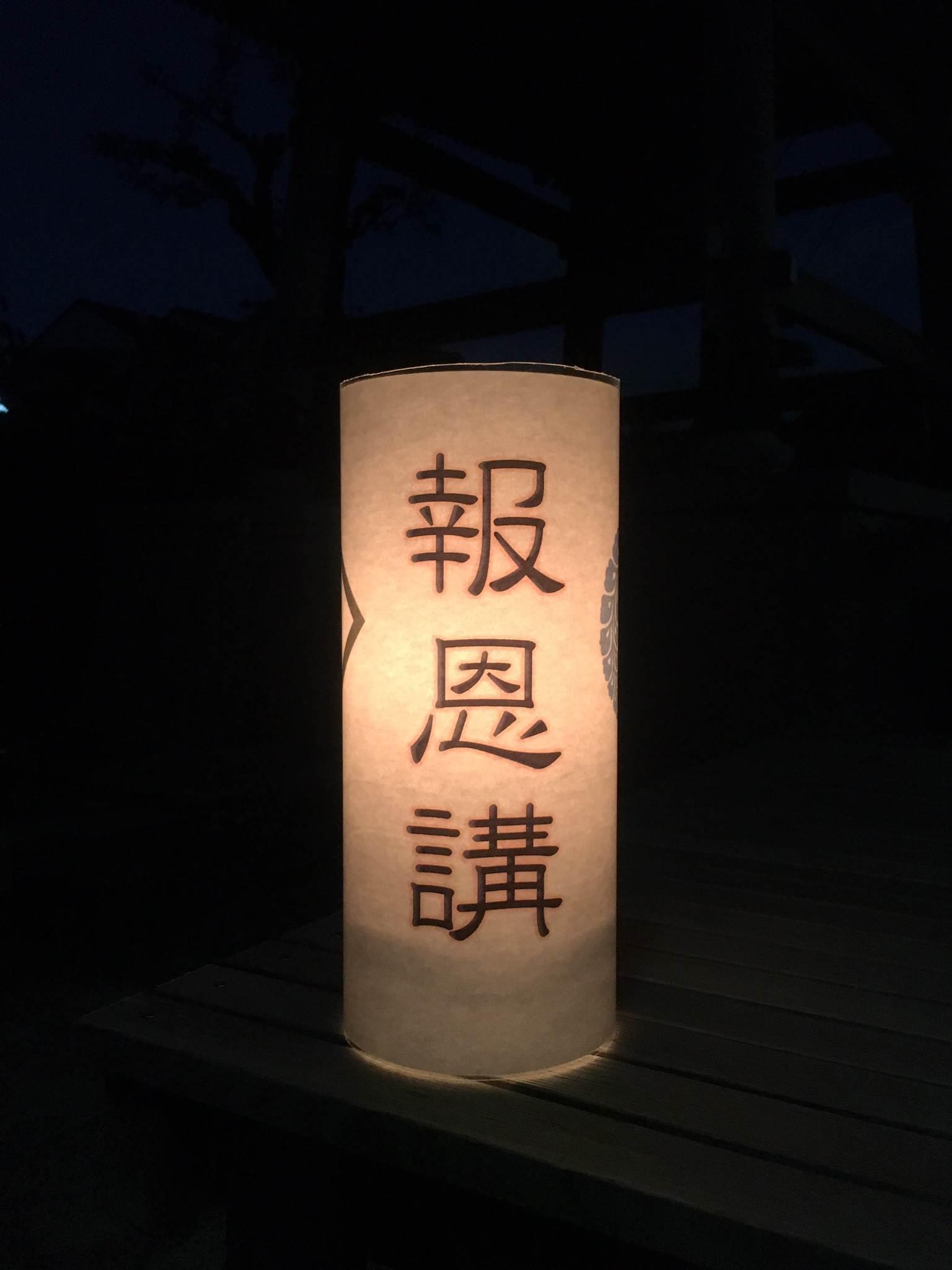 灯篭イラスト ともしえ https://www.facebook.com/tomoshie/
