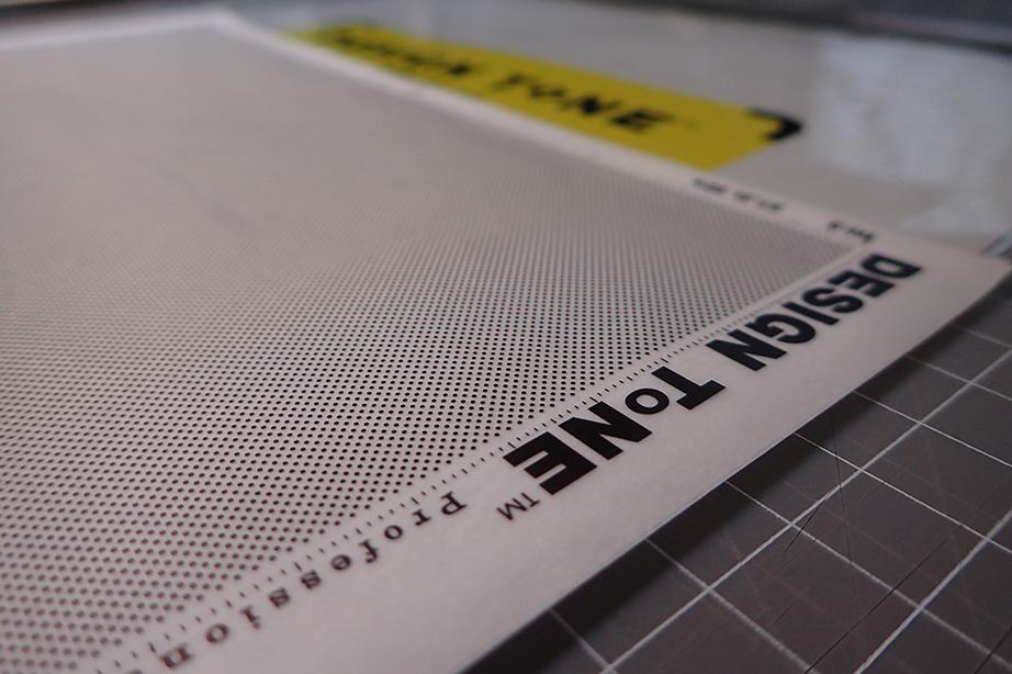 screentone-sheet.jpg