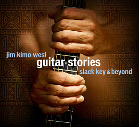 cover_guitarstories.jpg